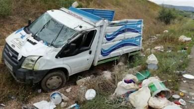 Photo of تركيا : حادث سير مروع يودي بحياة مزارعتين سوريتين و يؤدي لإصابة عشرات أخريات ( فيديو )