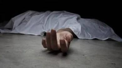 Photo of فلسطينية تقتل زوجها بمبيد حشري و تحاول الانتحار