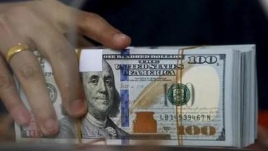 Photo of في روسيا .. لبناني يحتال على سعودي بمبلغ 250 ألف دولار