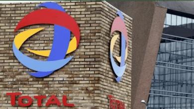 """Photo of شركة """" توتال """" الفرنسية تنسحب رسمياً من إيران"""