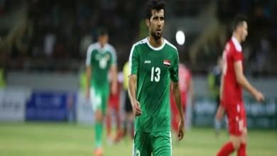 Photo of لاعب عراقي يعلم بخبر وفاة والدته في مباراة الأرجنتين ( فيديو )