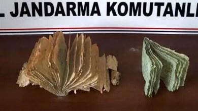 Photo of تركيا : القبض على سوري خلال محاولته بيع كتابين أثريين ثمينين أحضرهما من سوريا