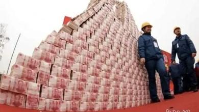 صورة شركة صينية تبني جبلاً من العملات لمكافأة الموظفين !