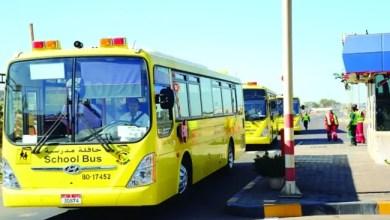 Photo of الإمارات : سائق حافلة مدرسية يتحرش بطالبة و كاميرا توثق أفعاله