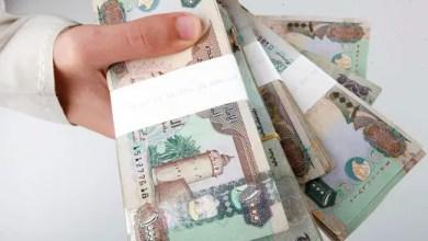 Photo of الإمارات : سرقة 2.3 مليون درهم من 3 مستثمرين في دبي