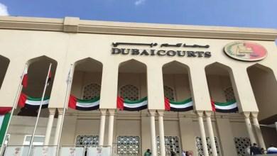 Photo of الإمارات : السجن المؤبد لعامل قتل مسؤوله بعدما رفض منحه إجازة