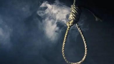 Photo of الإعدام لهولنديين قتلا طالباً في المغرب