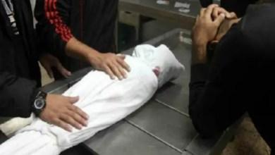 Photo of بعد اختفائها في العيد .. العثور على جثة طفلة مذبوحة في مصر
