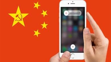 "Photo of الولايات المتحدة تتهم الصين باختراق هواتف "" آيفون "" التابعة للمعارضين"