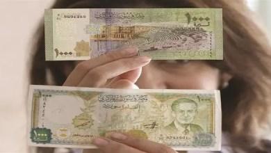 Photo of انهيار الليرة مستمر .. سعر صرف الدولار و اليورو و الذهب مقابل الليرة السورية الخميس 21 \ 11 \ 2019