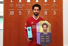 """Photo of """" فيفا """" يهنئ صلاح بمئويته الأولى مع ليفربول في الدوري الإنكليزي"""
