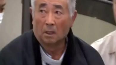 Photo of اليابان : القبض على مسن قدم 24 ألف شكوى لشركة الهاتف