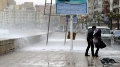 """Photo of """" الأمطار """" تكشف خيانة زوجة في مصر"""