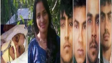 Photo of الهند : الحكم بالإعدام على أربعة أشخاص اغتصبوا طالبة في حافلة