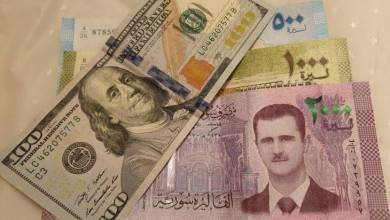 Photo of ارتفاع مستمر .. سعر صرف الدولار و اليورو و الذهب مقابل الليرة السورية الاثنين 6 \ 1 \ 2020
