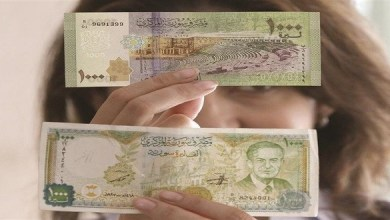 Photo of ارتفاع جديد .. سعر صرف الدولار و اليورو و الذهب مقابل الليرة السورية الخميس 2 \ 1 \ 2020