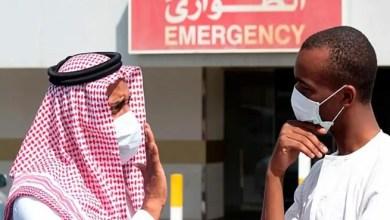 """صورة بسبب بصقة .. دعوة مرتادي مركز تجاري سعودي لفحص """" كورونا """""""