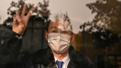 Photo of شفاء رجل عمره 100 عام من فيروس كورونا الجديد في ووهان بالصين