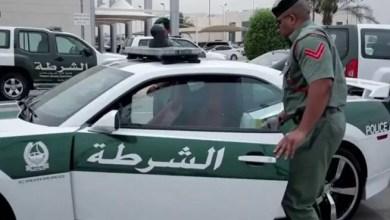 Photo of الإمارات : لص يسلم نفسه للشرطة بعد شعوره بذنب السرقة !