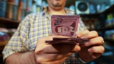 Photo of الدولار يعاود الارتفاع .. سعر صرف الدولار و اليورو و الذهب مقابل الليرة السورية الأربعاء 27 \ 5 \ 2020