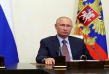 Photo of الروس يصوتون اليوم على استفتاء يمكّن بوتين من البقاء في السلطة حتى 2036