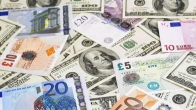 صورة سعر صرف العملات العربية مقابل اليورو و الدولار