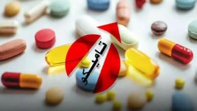 """صورة الإعلام الروسي يواصل التضليل : """" شركة سورية تطرح دواء لعلاج كورونا """" !"""