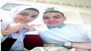 صورة وفاة عروس مصرية قبل يوم من زفافها يشعل مواقع التواصل