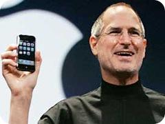Apple, vasiyetini bu metinle açıkladı
