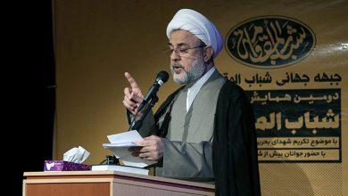 Photo of حزب الله: کنفرانس منامه خیانت بزرگی به مقاومت و اسلام است