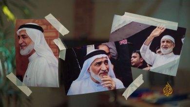 Photo of دستگاه اطلاعاتی بحرین برای ترور عبدالوهاب حسین با سازمان القاعده همپیمان شده است