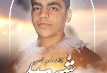 Photo of پوستر شهید قاسم محسن