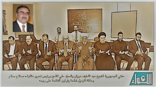 الامين   الصحافي الأستاذ حسن شلحة في ذمة الله : رحل رجل الخُلُق الحسن