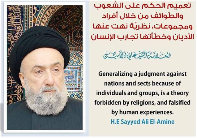 الامين   Generalizing judgments
