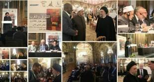 الامين | حوار الثقافات والأديان في خدمة السلام العالمي - باريس 2