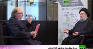الامين | RT ARABIC  حوار قناة روسيا اليوم مع العلاّمة السيد علي الأمين 2