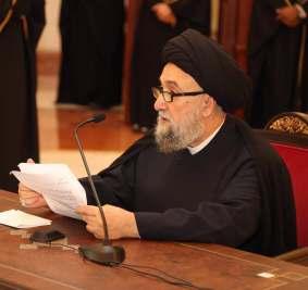 الامين   خطر التطرّف والإرهاب - كلمة العلاّمة السيد علي الأمين - مملكة البحرين 1