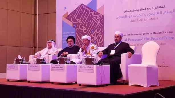الامين | السلم بين البشر ومقاصد الشريعة الإسلامية- منتدى تعزيز السلم - أبو ظبي 3