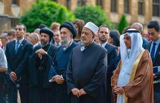 الامين | الأزهر الشريف، مجلس حكماء المسلمين و كنيسة كانتربري 7