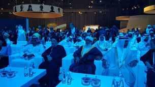 الامين | ملتقى تحالف الأديان لأمن المجتمعات - كرامة الطفل في العالم الرقمي 20