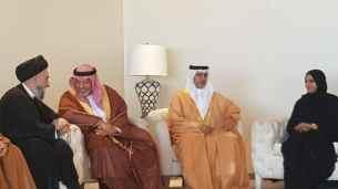 السيد علي الأمين - المؤتمر الدولي الزكاة والتنية الشاملة - مملكة البحرين (112) (Phone)