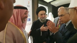 السيد علي الأمين - المؤتمر الدولي الزكاة والتنية الشاملة - مملكة البحرين (84) (Phone)