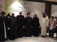 السيد علي الأمين - المؤتمر الدولي الزكاة والتنية الشاملة - مملكة البحرين (95) (Phone)
