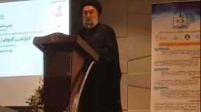 السيد علي الأمين - المؤتمر الدولي الزكاة والتنية الشاملة - مملكة البحرين (Phone)