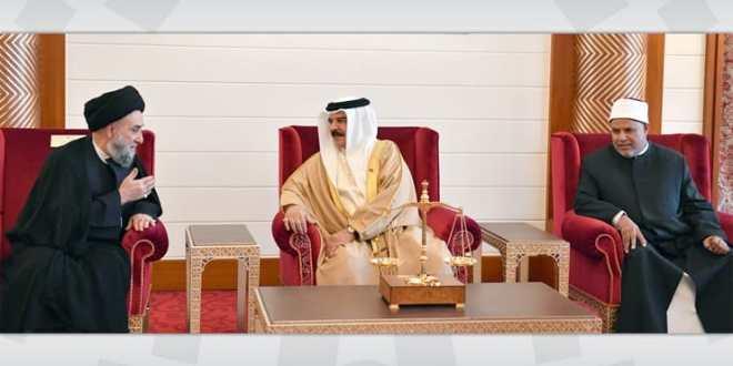 ملك البحرين حمد بن عيسى آل خليفة - السيد علي الأمين