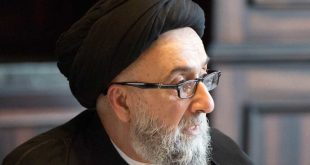 sayyed ali al amin