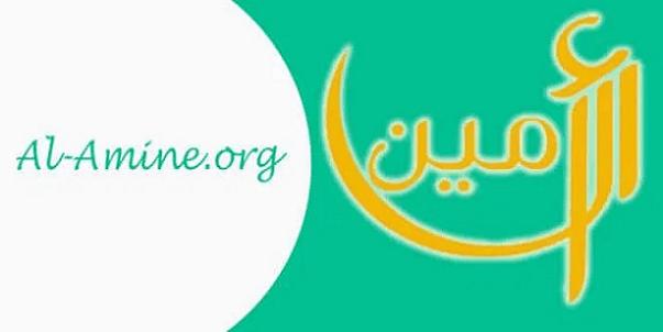 بيان عن مكتب العلاّمة السيد علي الأمين: كل الشكر لكل الذين وقفوا في وجه دعاوى الإفتراء Al-amine