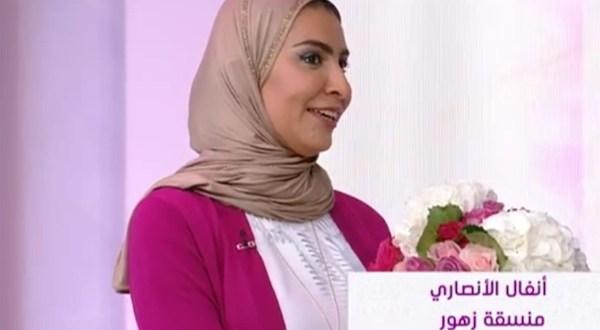 انفال الانصاري مهندسة شابة طموحة الكويت