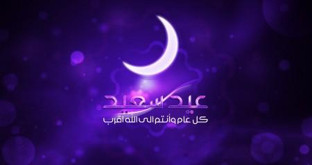 رابطة الأنصار تهنئ الأمة الإسلامية بعيد الفطر
