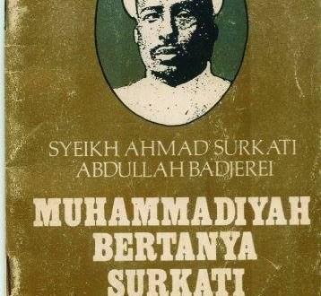 الشيخ احمد السوركتي الانصاري اندونيسيا